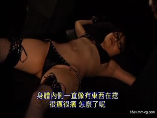 ATID-230-[中文]女體拷問研究所OUTSIDE BEHIND THE MASK EPISODE-00 淫辱假面 雙面高潮 堀笑莉亞