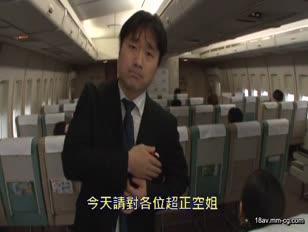 VRTM-001-[中文]續。時間暫停 無羞恥天國