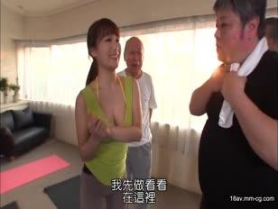 NITR-075-[中文]好色老爺子再出發。倉多真央