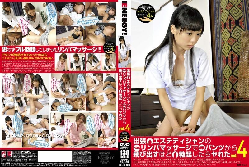 [中文](IE) What to do when a beauty masseur on a business trip meets a guest's erect meat stick vol.4