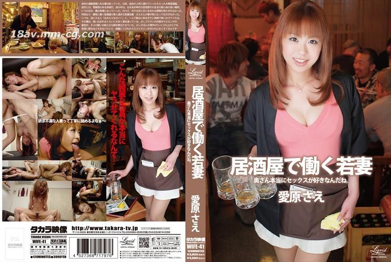 [中文](タカラ)居酒屋で働く女性