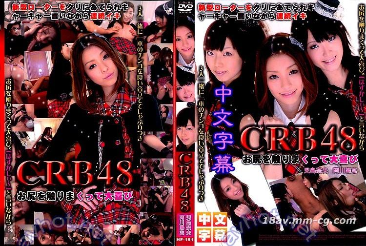 [Chinese](Caribbean) CRB48 儿岛奈央