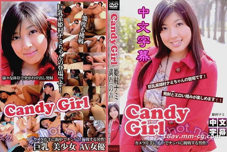[中文](2Candys)CANDY GIRL 01 Ji Cun