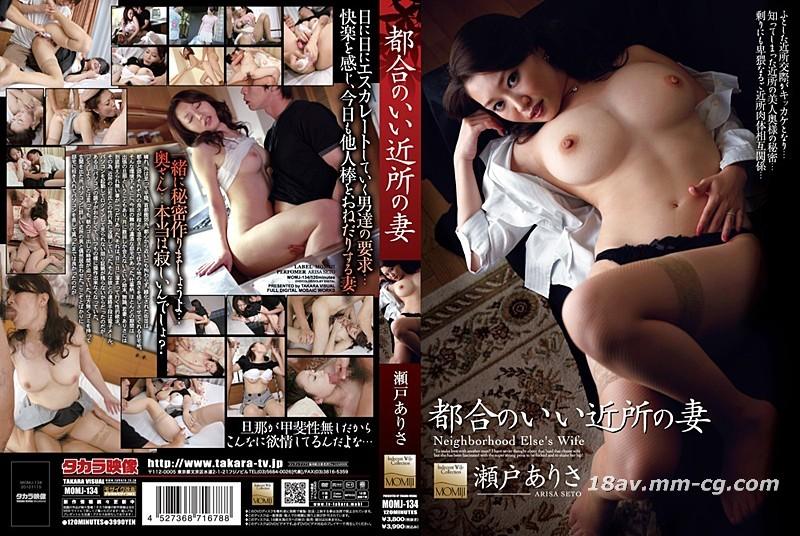 The erotic wife near the (MOMIJI) Seto Yarisa