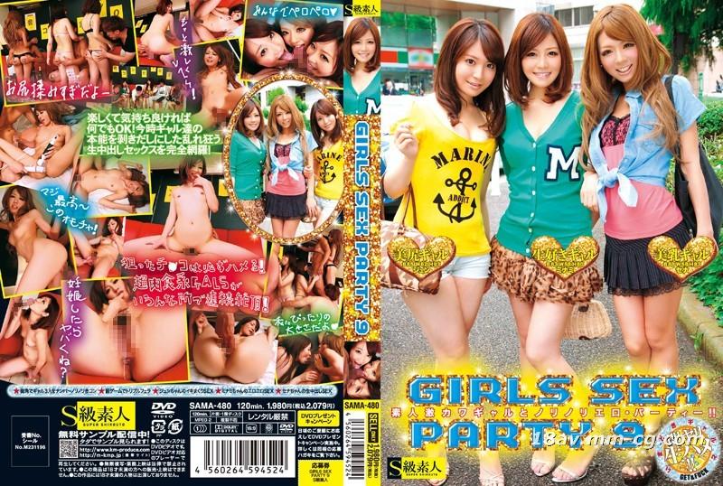 (S class amateur) GIRLS SEX PARTY 9