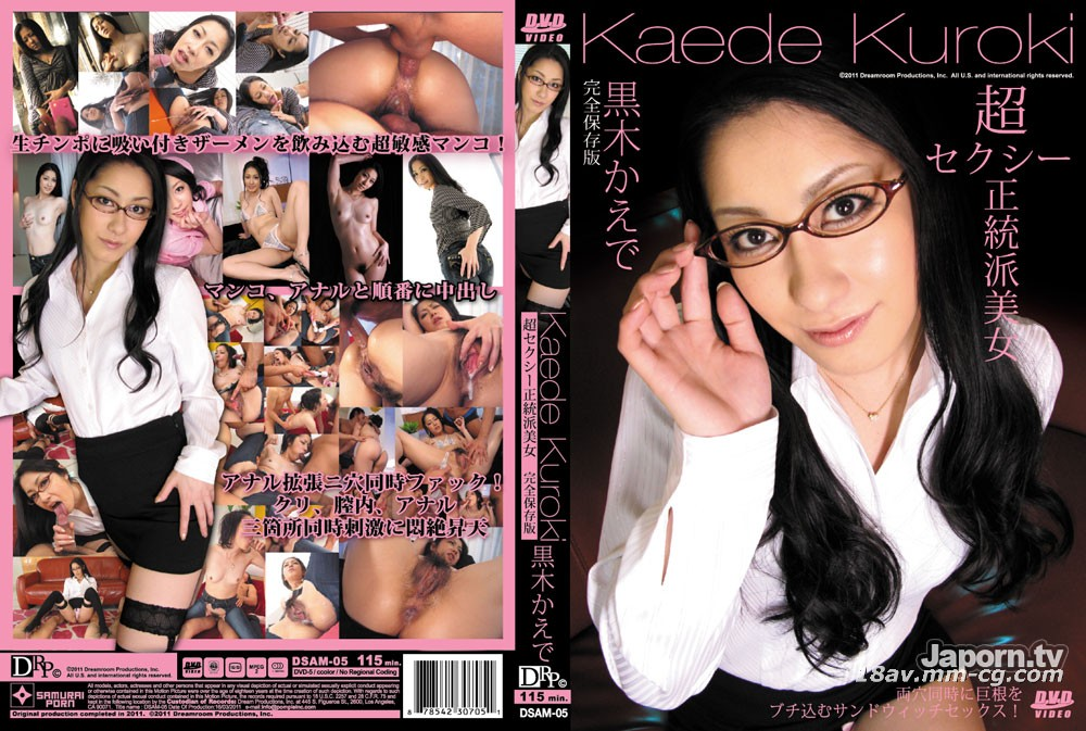 SAMURAI PORN (DSAM-05) Kaede Kuroki Super Sexy Orthodox Beauty Blackwood