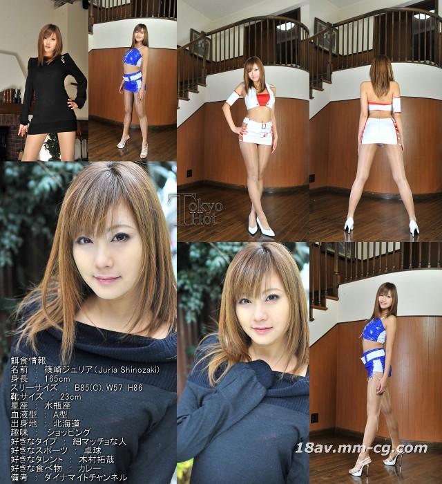 Tokyo Hot n0726