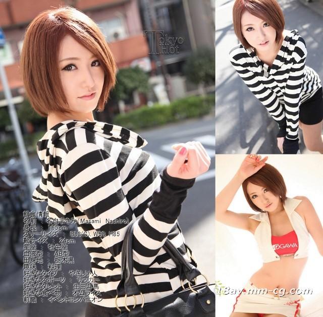 Tokyo Hot n0732