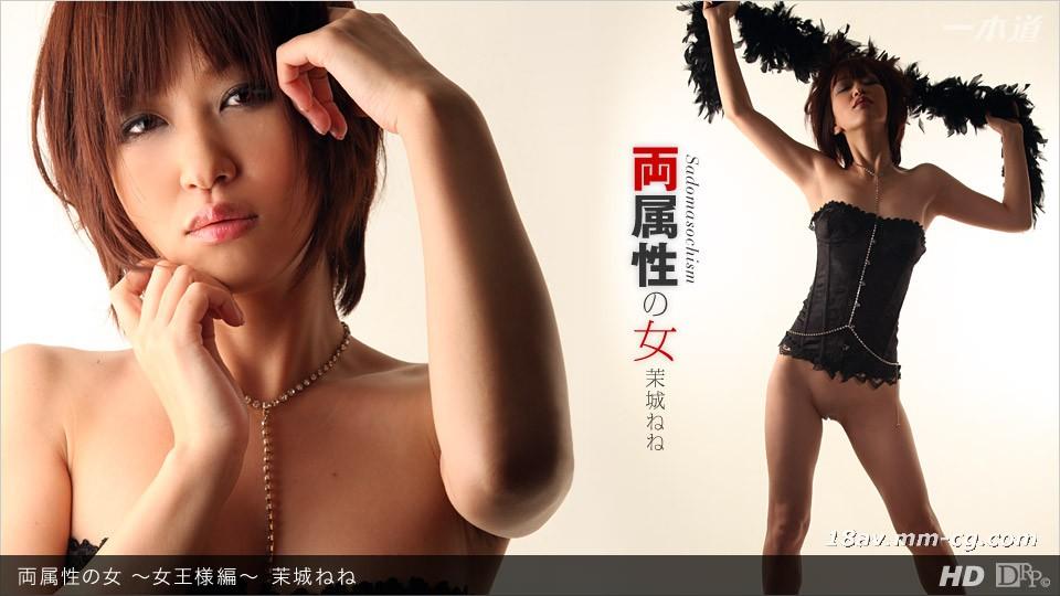 最新のもの032712_304 Mocheng Nene「ダブル属性女王の娘」