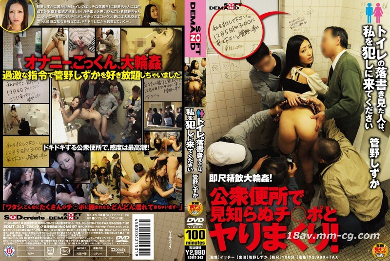 [中文](SOD) If you see the toilet message, please come and invade me.