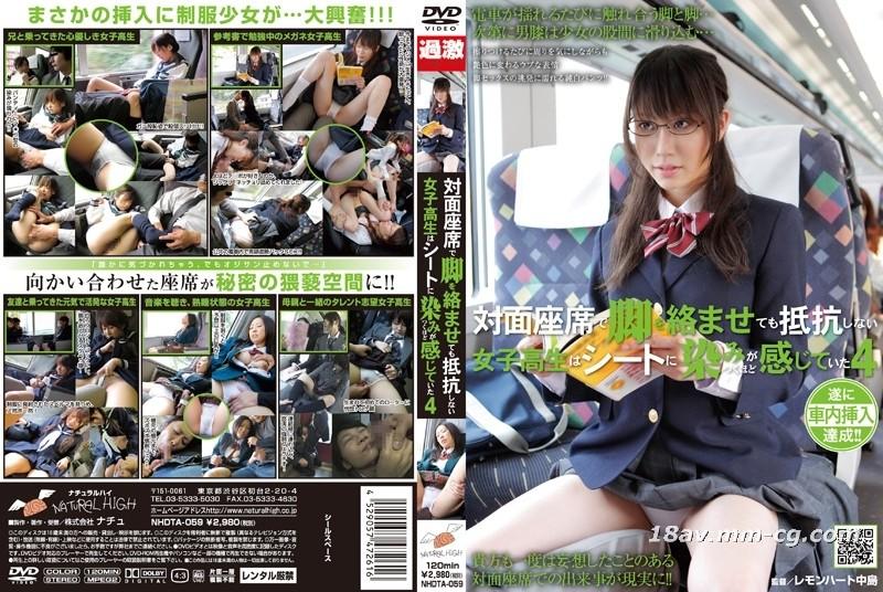 [英文](NATURAL HIGH) use the foot to tease the female high school student sitting opposite, and the other party is so cool that the seat is wet. 4