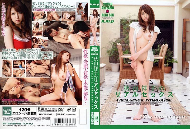 [英文](h.m.p) Akiyama Sachiko challenges the extreme love of the...