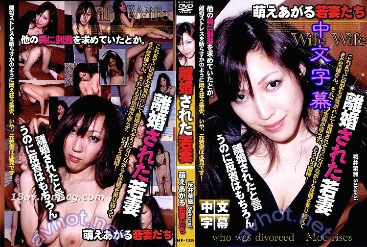 [英文](pacopacomama) The newly divorced wife made an A film in order to earn pocket money. Sakurai Kazuo 27 years old