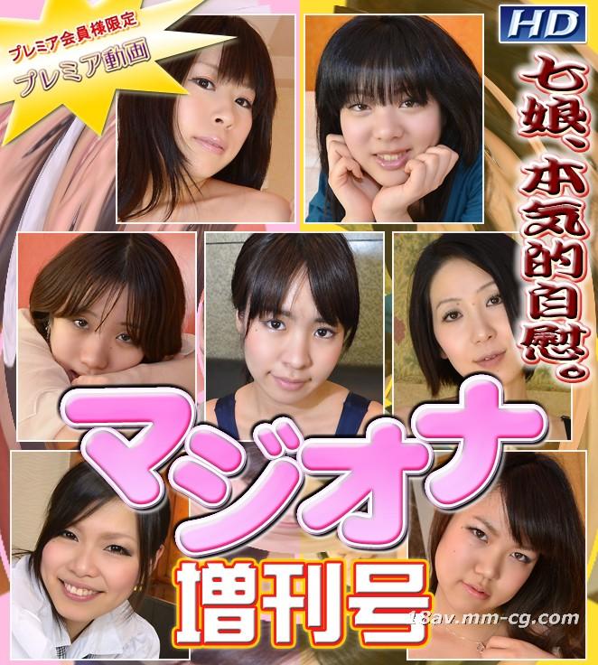 最新ガチン絶縁娘!gachip146 MAJI-ONA付録号