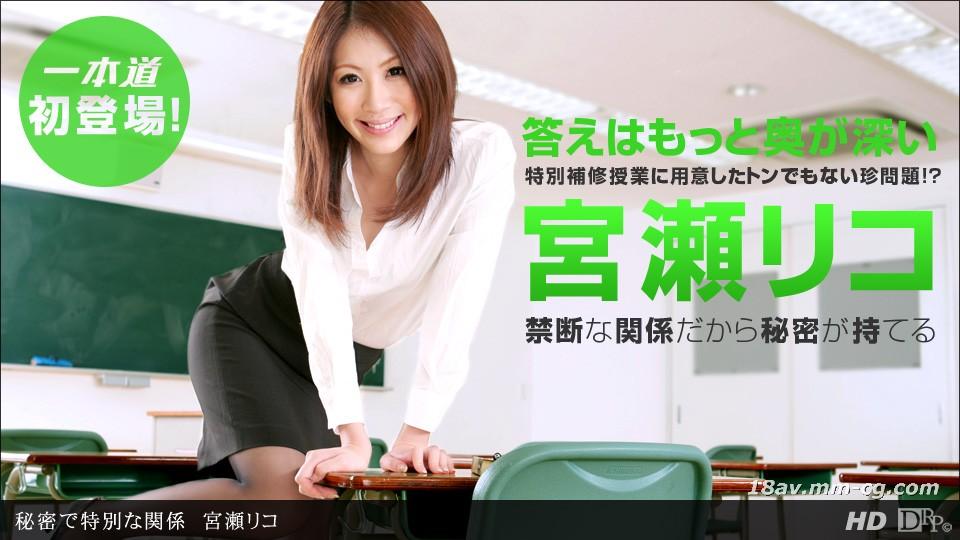 最新のもの052612_348宮崎りこ特別秘密関係