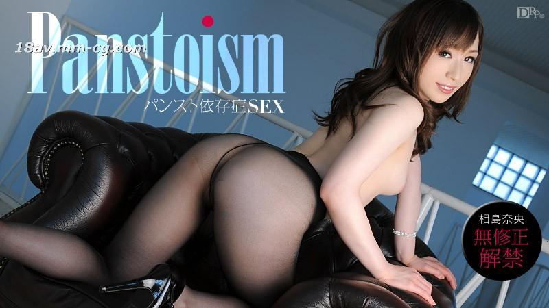 Latest Addiction 060212-038 Panstoism epilepsy addiction SEX Nao Aijima