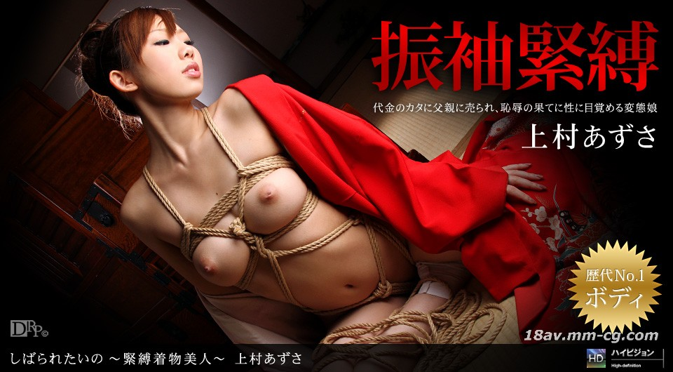 """The latest one is 011511_010 Azusa is """"tightening the beauty"""""""