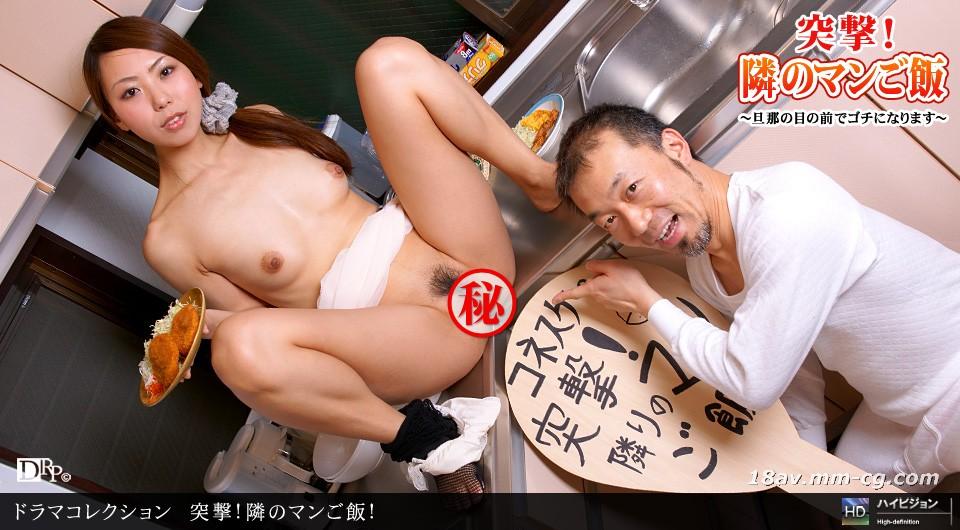 最新のもの021811_033西川「暴行!近所のアワビご飯!」