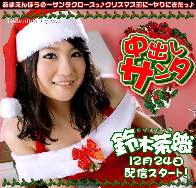 クリスマス2010鈴木茶織りの最新のカリブ海122410-568