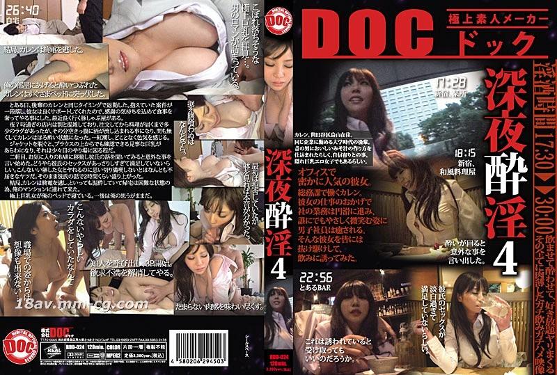 (DOC) late night intoxication 4
