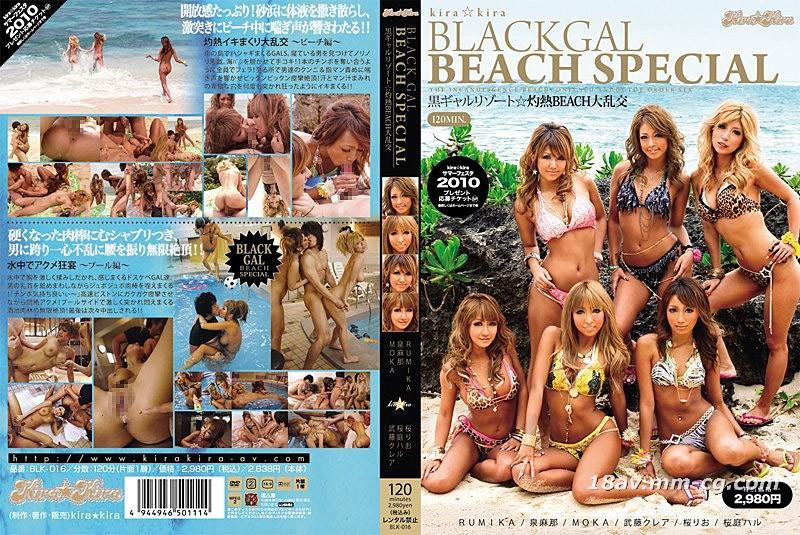 (キラ☆キラ)黒肌ベイビーの南肌体験☆シーリングビーチ大混乱
