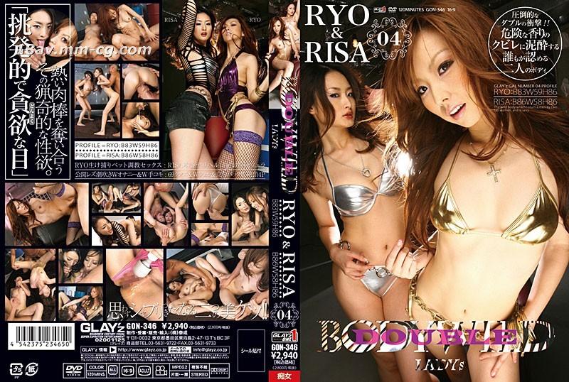 [Chinese] DOUBLE BODY WILD LADYs 04 RYO & RISA
