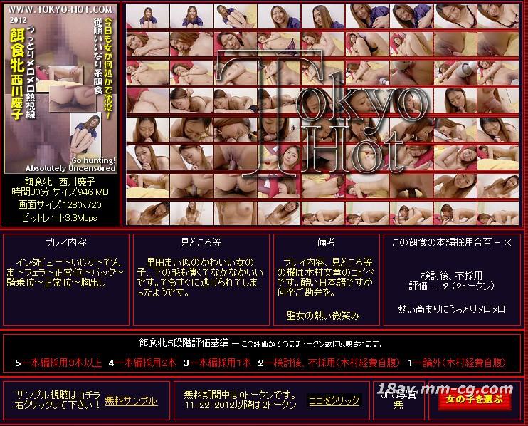 Tokyo Hot k0766