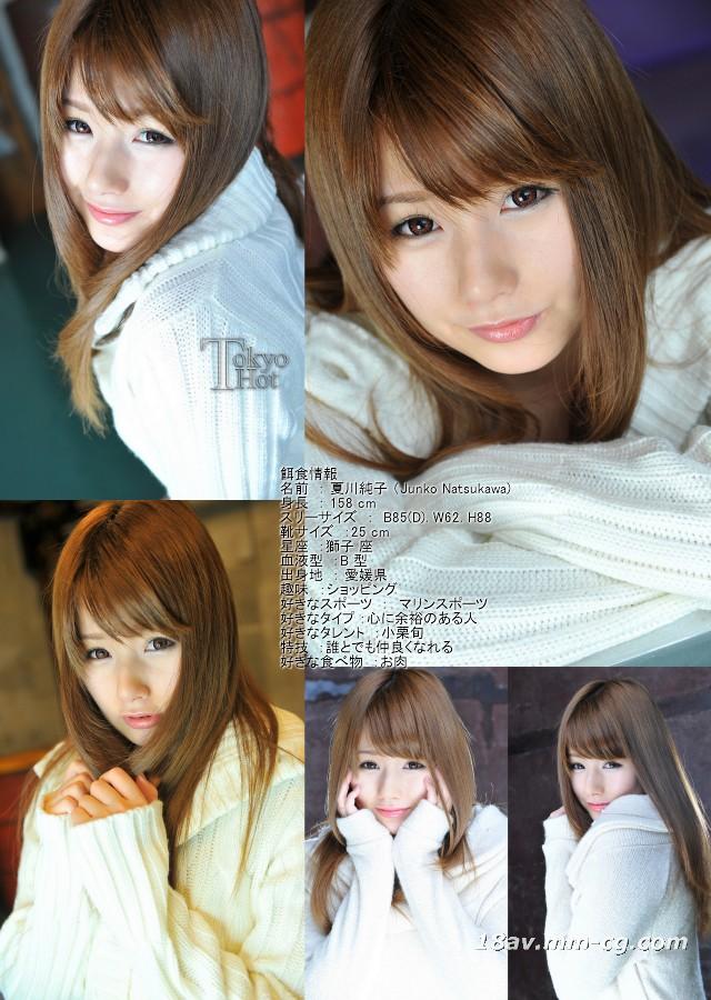 Tokyo Hot n0826