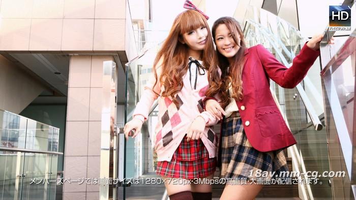 The latest 1000 people 斩121130mina girl style night business