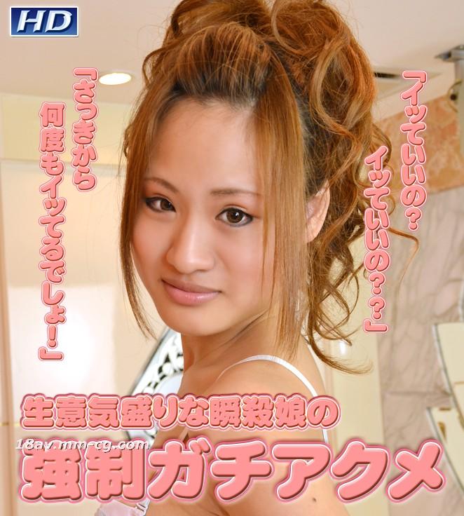 The latest gazichin! gachi386 forced gachi