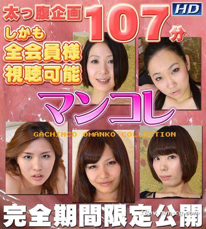 The latest gazichin! gachi518 beautiful abalone close-up special edition Treasured Movies