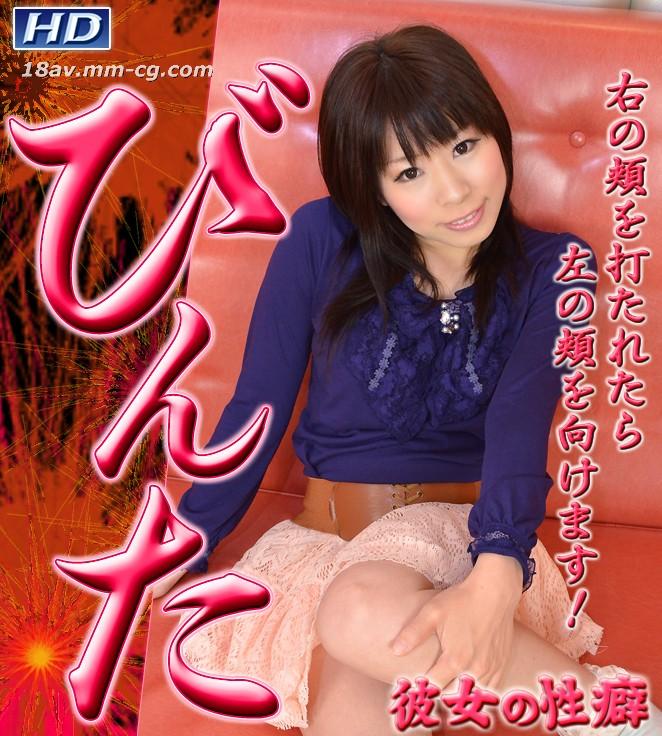 The latest gazitern! gachi519 The sex of a girl 癖21 RURU