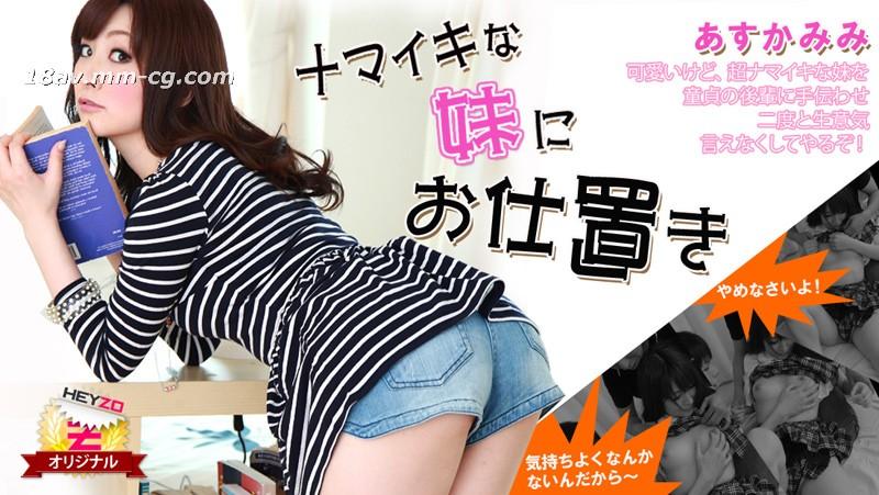 最新のheyzo.com 0099は傲慢な姉妹を罰する