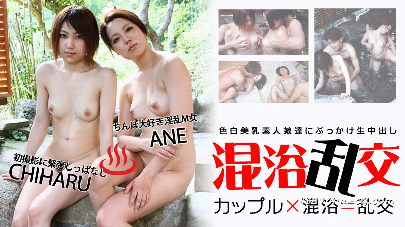 The latest heyzo.com 0152 stimulating dating The first part Mixed bathing
