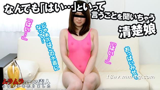 Latest muramura.tv 121112_783 wearing a transparent transparent swimsuit