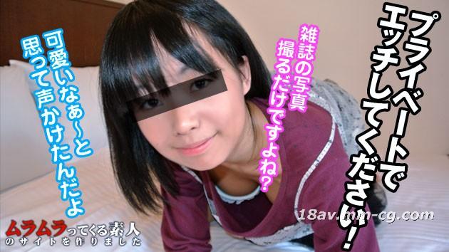 最新のmuramura.tv 122112_789写真撮影