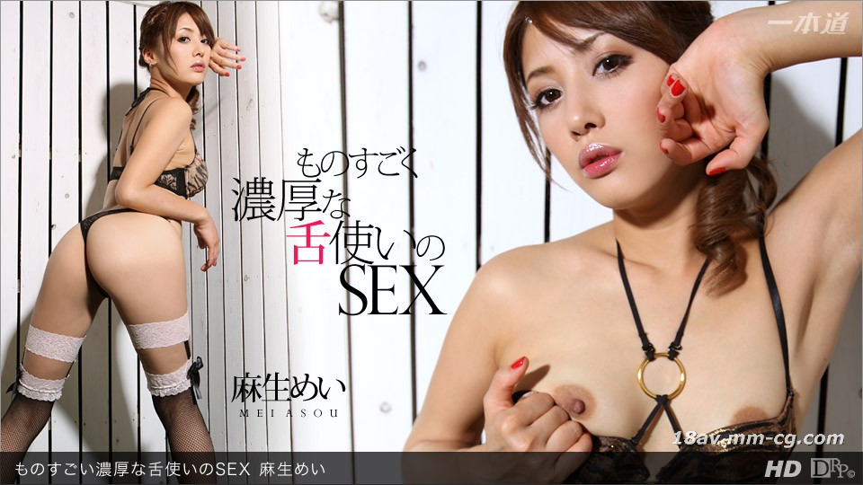 """The latest one 021413_532 """"very very strong use of tongue SEX"""""""
