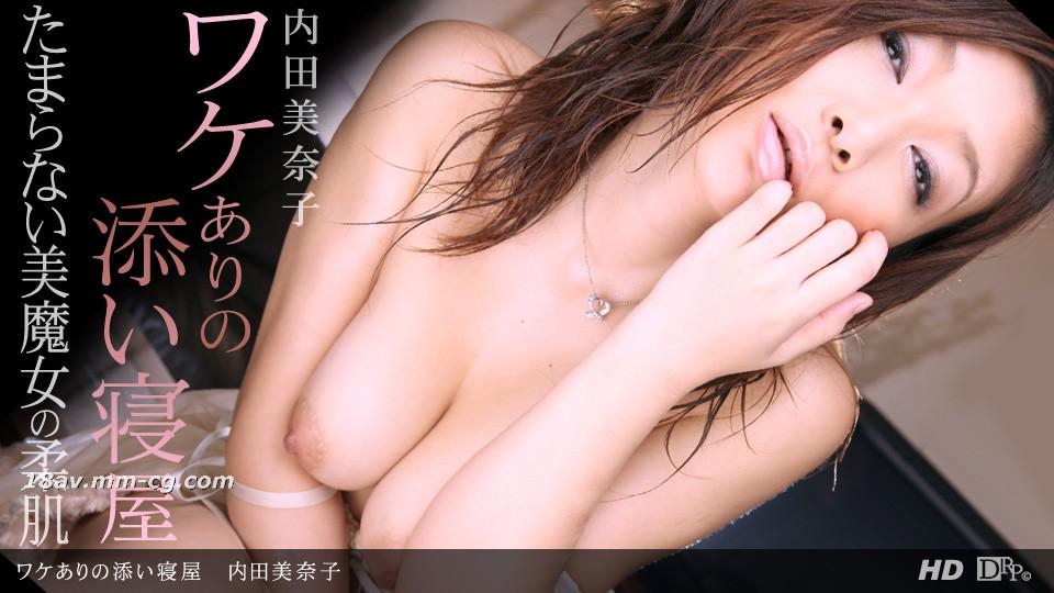"The latest straight road 112212_477 Minako Shibata ""Beautiful Witch"""