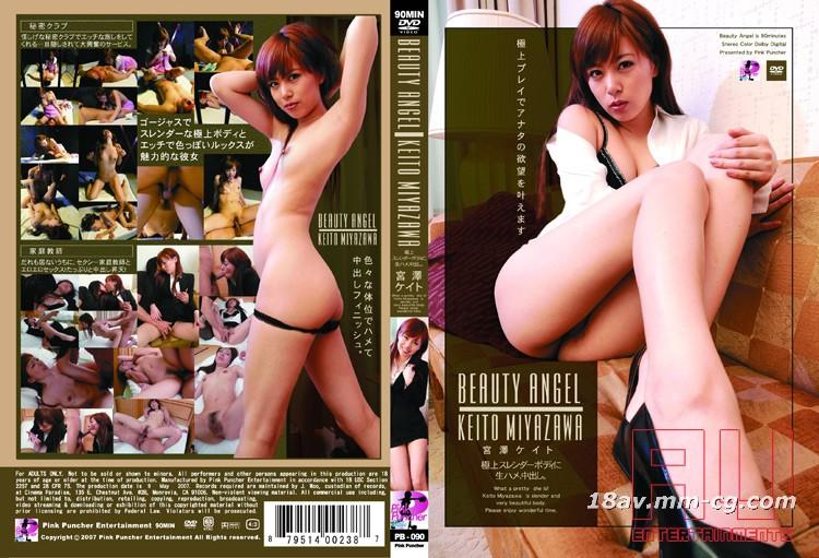 [无码]PB-090 Beauty Angel