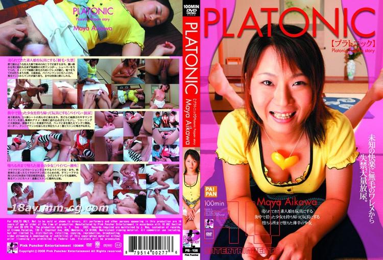 [無碼]PB-108 Platonic Paipan Story