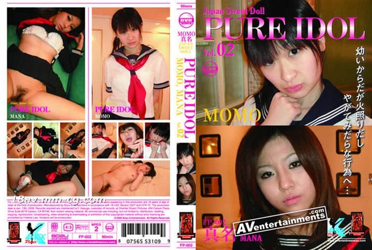 [无码]Pure Idol Vol.02