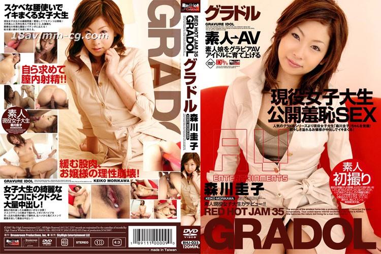[无码]Red Hot Jam Vol.35