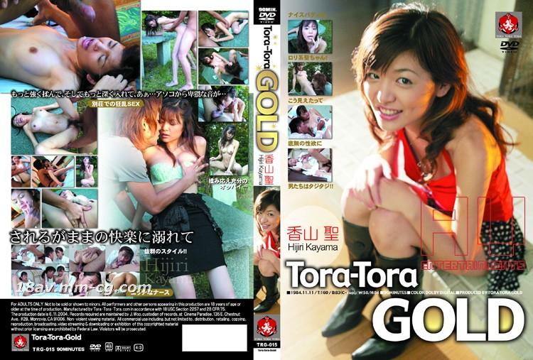 [無碼]Tora Tora Gold Vol.15