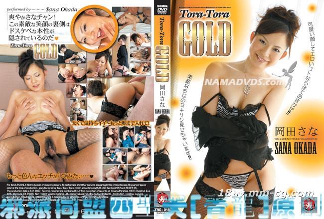 [碼] Tora Tora Gold Vol. 18