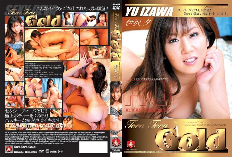[無碼]Tora Tora Gold Vol.24