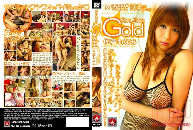 [碼] Tora Tora Gold Vol. 39