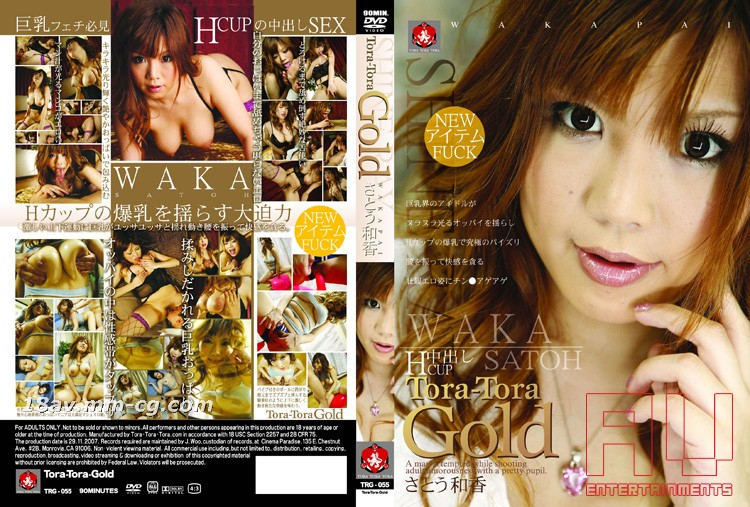[無碼]Tora Tora Gold Vol.55