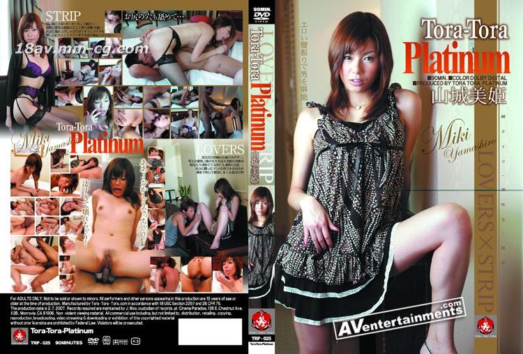 [无码]Tora Tora Platinum Vol.25