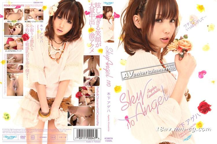 Sky Angel Vol.110
