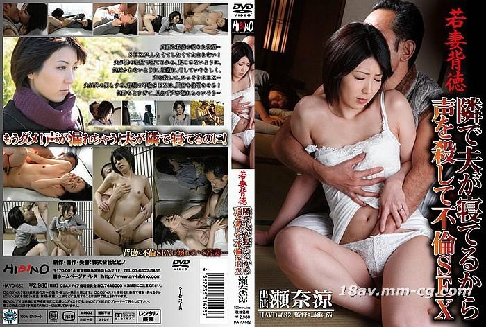 [中国語](日比野)隣で夫の妻を倒したが小音量を大胆に押してその男は手に負えないセックス